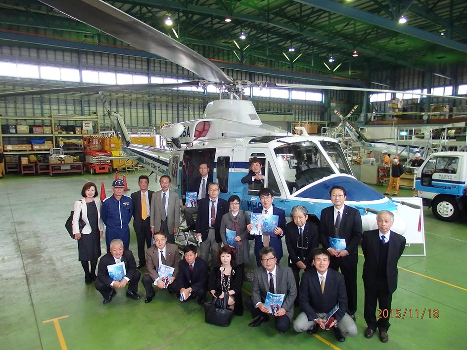 第六管区海上保安本部広島航空基地見学