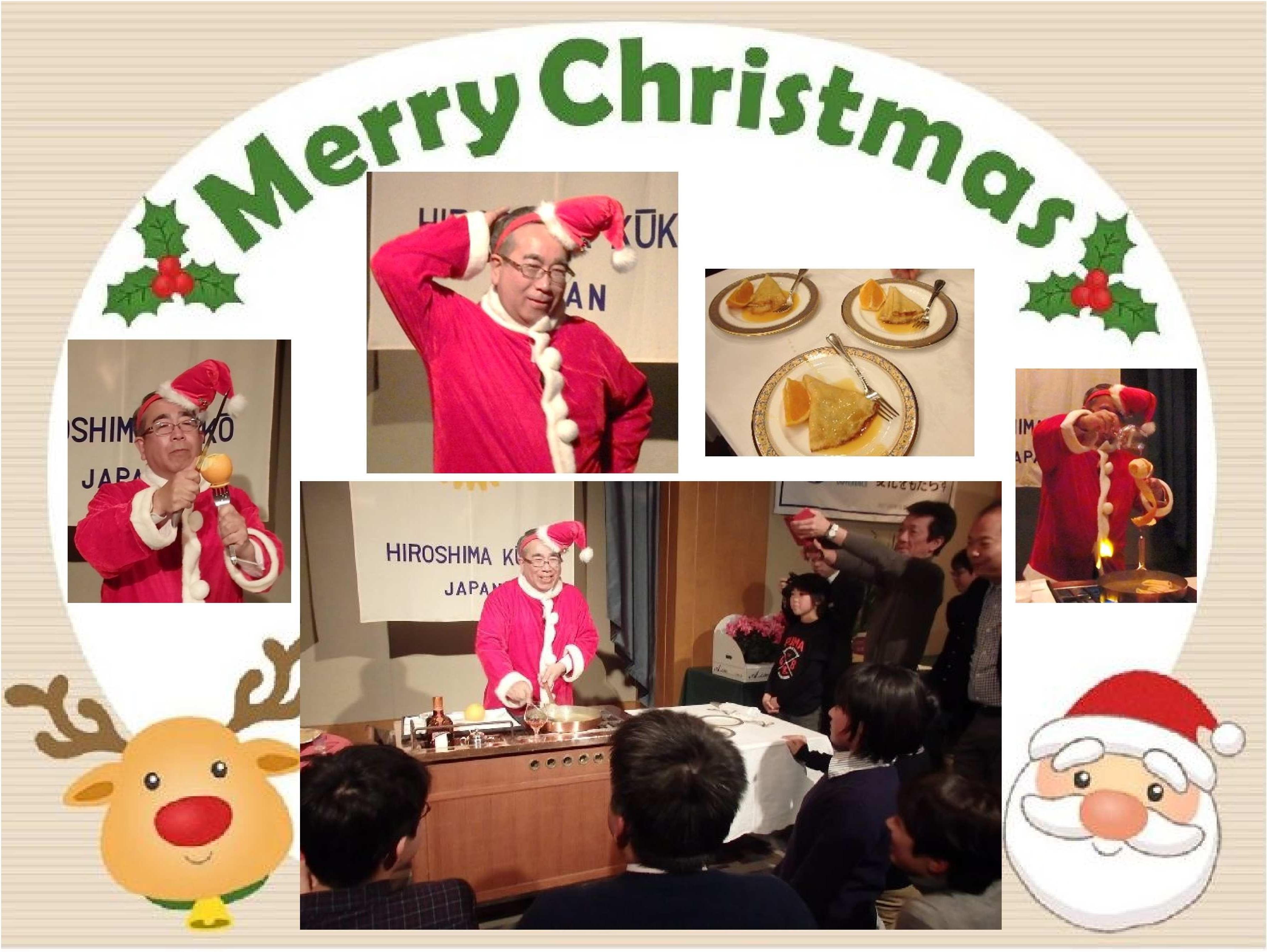 クリスマス例会
